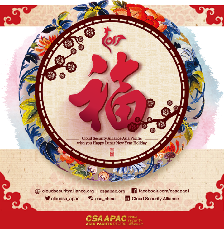 Happy Lunar New Year & Tet Holiday from #CSAAPAC and #CSAVietnam